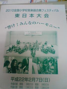 DSC00179ds.jpg