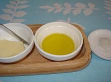 バターオイル塩