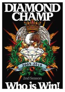 champ2nd_20091221185224.jpg