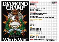 champnaiyou_20091221185224.jpg