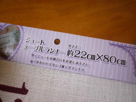 P1070576_2_1.jpg