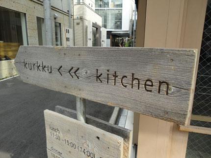 原宿 カフェ : マザークルック (mother kurkku)