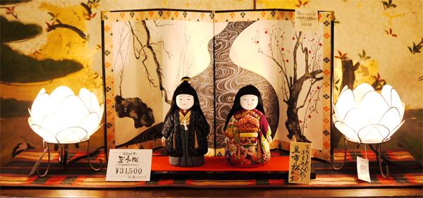 blog20120m.jpg