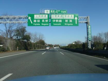 前橋付近(8:00)