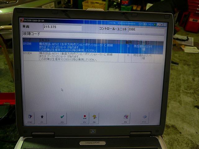 P1250706-472.jpg
