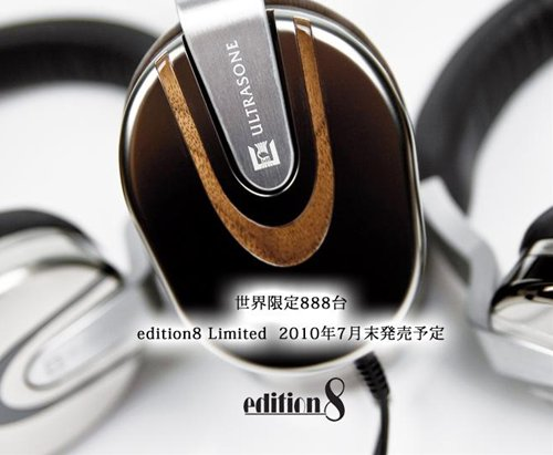 edition8limited