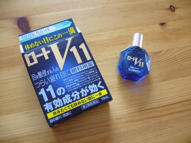 P1100772.jpg