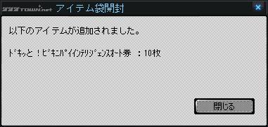 2011081103.jpg