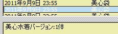 2011091303.jpg