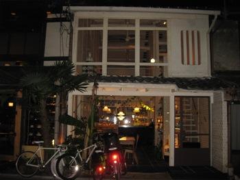 バナナのカフェのパン屋
