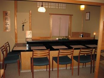 鶴屋吉信 菓遊茶屋