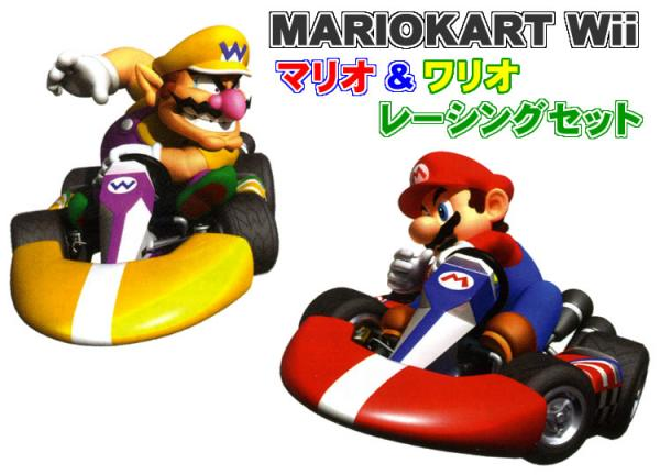 Q_mario_wario_image_convert_20110216102325.jpg