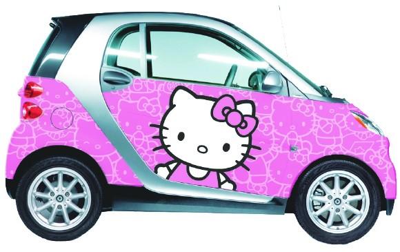 hk-car-1.jpg