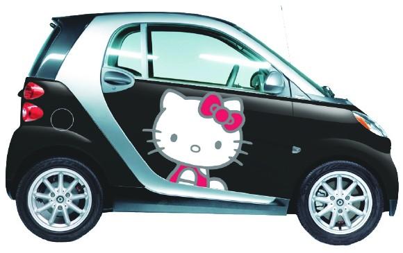 hk-car-3.jpg