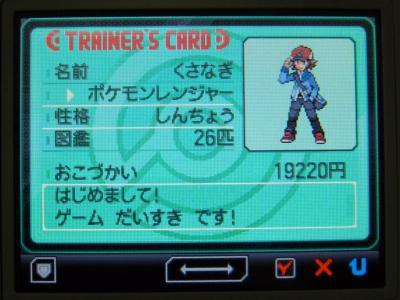 pokemonbw02.jpg