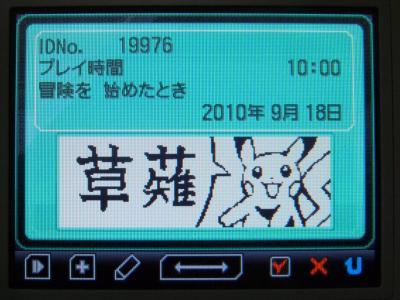 pokemonbw03.jpg