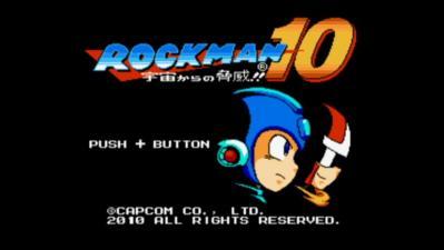 rockman1001.jpg