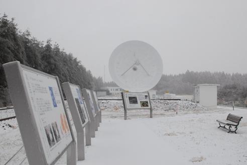 電波望遠鏡2010 016