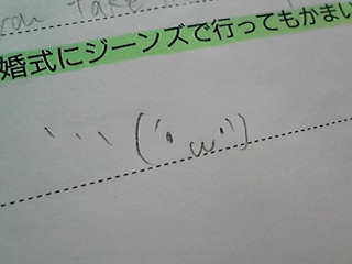 100215_0054~01