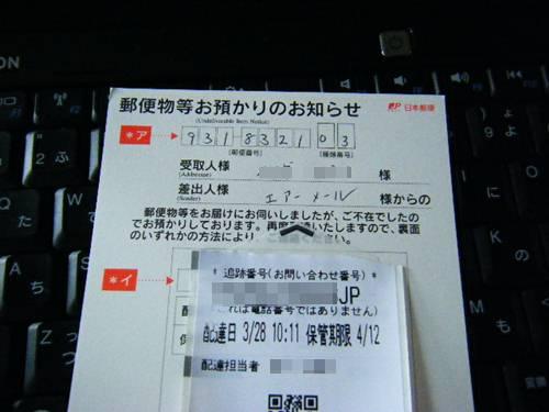 DSCF7052_20120328133850.jpg