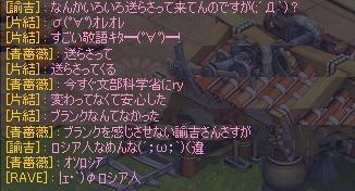 130307諭吉敬語