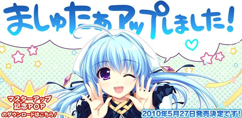 2010y04m29d_000406609.jpg