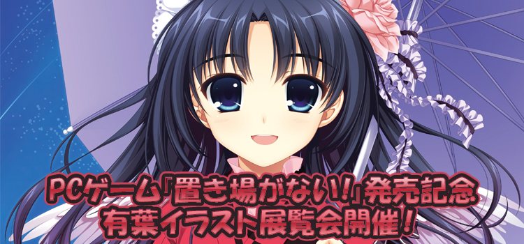 main_20100513234020.jpg