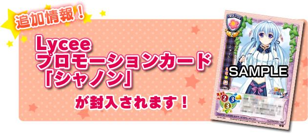 sp_syokai_02.jpg