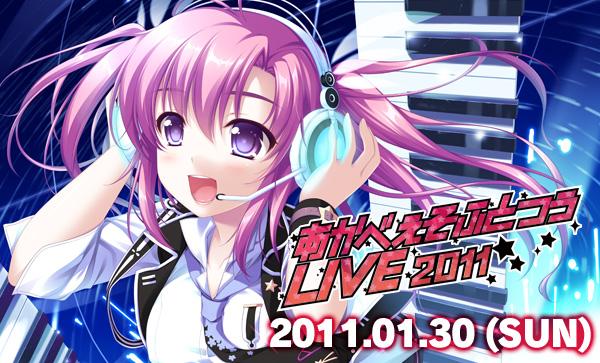 top_live.jpg