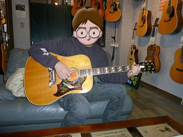 1965-Gibson-DOVE02