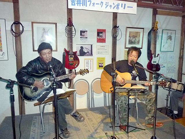 4_yoshiigawa_fj007