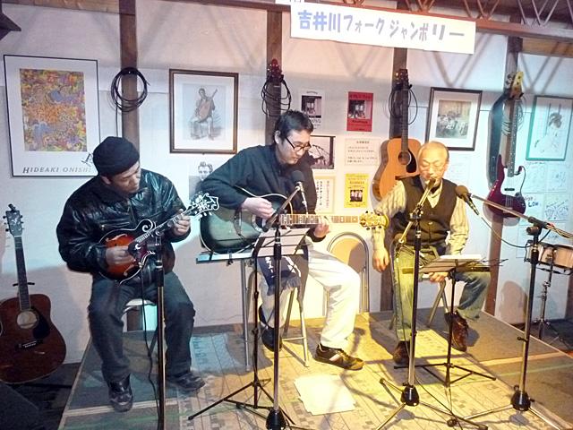 4_yoshiigawa_fj008