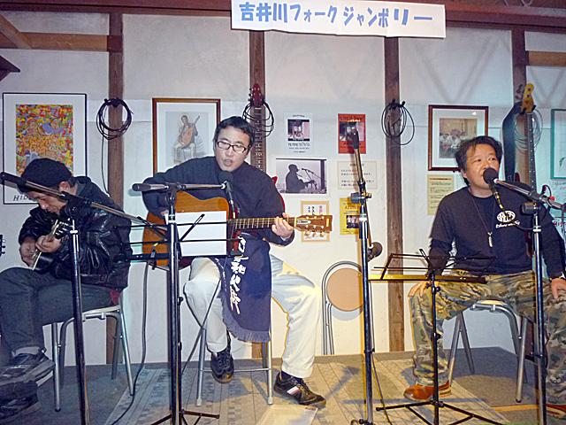 4_yoshiigawa_fj011