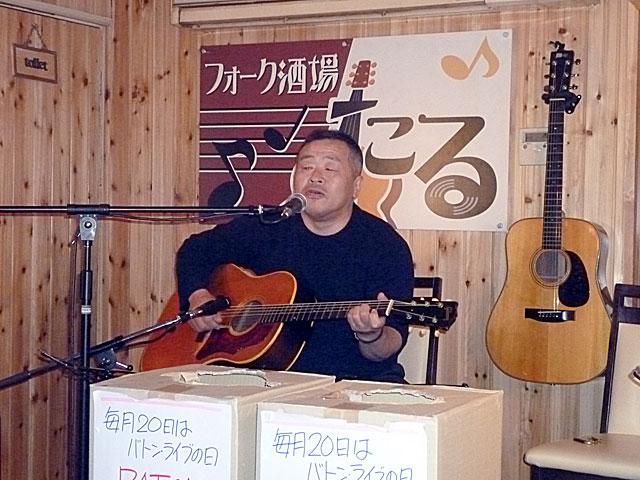 オネスト山本