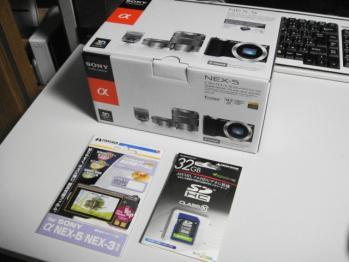 NEX-5D 箱