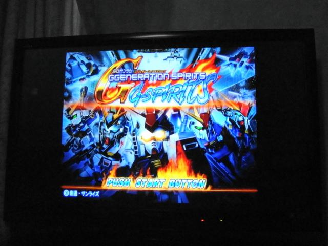 PS2 G-Gene Spirits