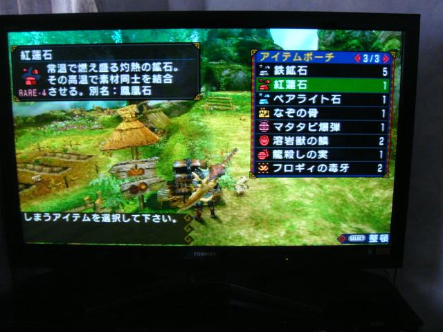 PSP モンハン3rd