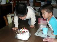 ゆうちん。の5歳の誕生日ケーキ