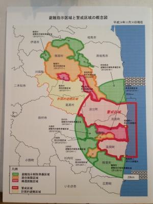 20130310福島地図