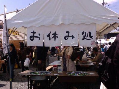 20110430mashiko6