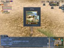 20100110_05.jpg