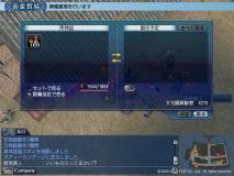 20100113_01.jpg