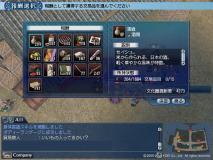 20100113_02.jpg