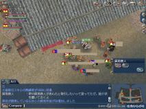 20100113_03.jpg