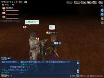 20100113_05.jpg