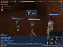 20100113_06.jpg