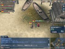 20100120_03.jpg