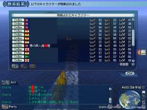 20100121_01.jpg