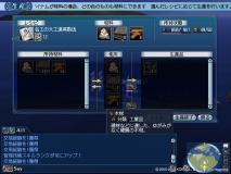 2010012902.jpg