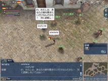20100212_01.jpg